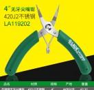 老A台湾原产不锈钢钳迷你钳电子钳电子剪无牙尖嘴钳