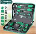 老A家用工具套装多功能五金工具包电工工具组套手动工具LA101822