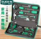 老A家用工具套装多功能五金工具包电工工具组套手动工具LA101813
