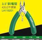 老A台湾原产不锈钢钳迷你钳电子钳电子剪斜嘴钳
