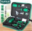 老A家用工具套装多功能五金工具包电工工具组套手动工具LA101807