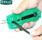 老A  掌上型剥线器0.8-2.6mm