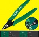 老A台湾原产电子剪斜嘴钳SK5偏口钳子剪电工电子钳5寸水口钳
