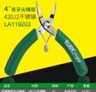 老A台湾原产不锈钢钳迷你钳电子钳电子有牙剪尖嘴钳
