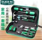 老A家用工具套装多功能五金工具包电工工具组套手动工具LA101809