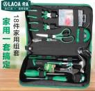 老A家用工具套装多功能五金工具包电工工具组套手动工具LA101818